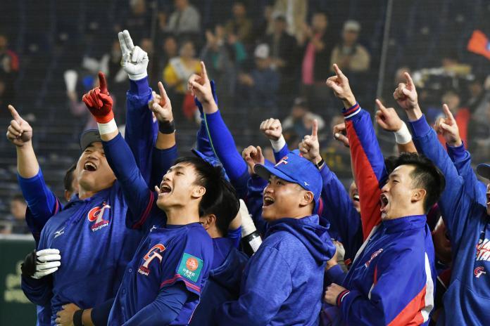 最新!世界棒球排名公布 台灣維持世界第四