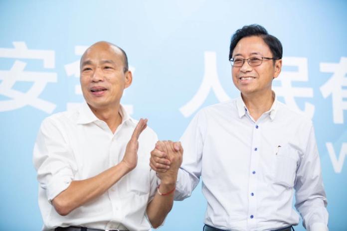 名家論壇》徐佳馨/韓國瑜房產事件給我們的投資啟示