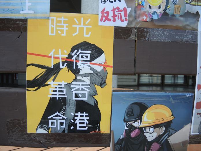 反港版國安法!在台港青、青年團體同聲撐港抗中喊三訴求