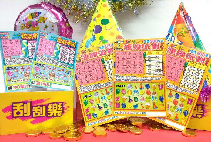 ▲台灣彩券公司再推出2款刮刮樂,總獎金逾10億元,最高頭獎200萬元有6個機會。(圖/台灣彩券公司提供)