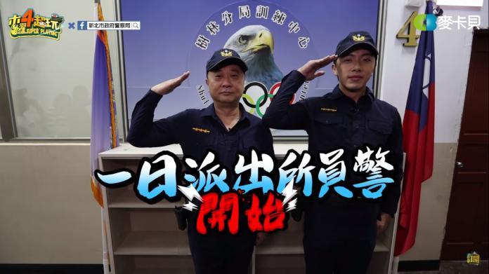<br> ▲木曜拍攝最新一日系列「一日派出所員警」。(圖/取自 木曜 4 超玩 Youtube )