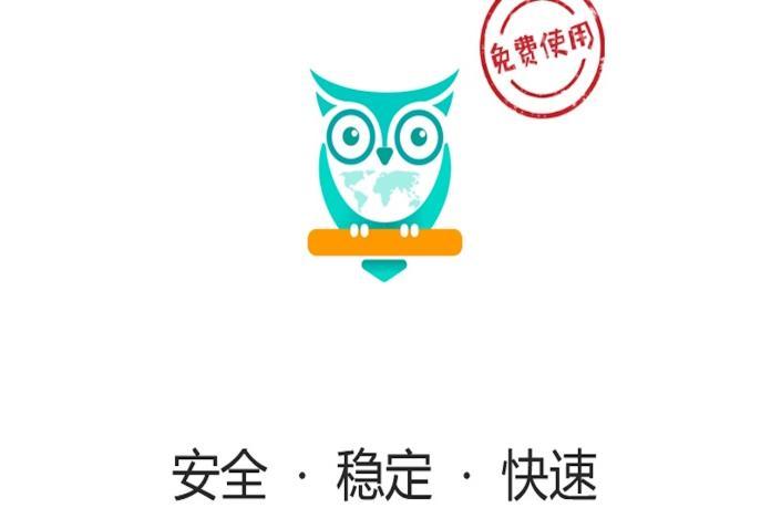 中國大陸首個「合法翻牆」瀏覽器 上架兩天遭火速下架