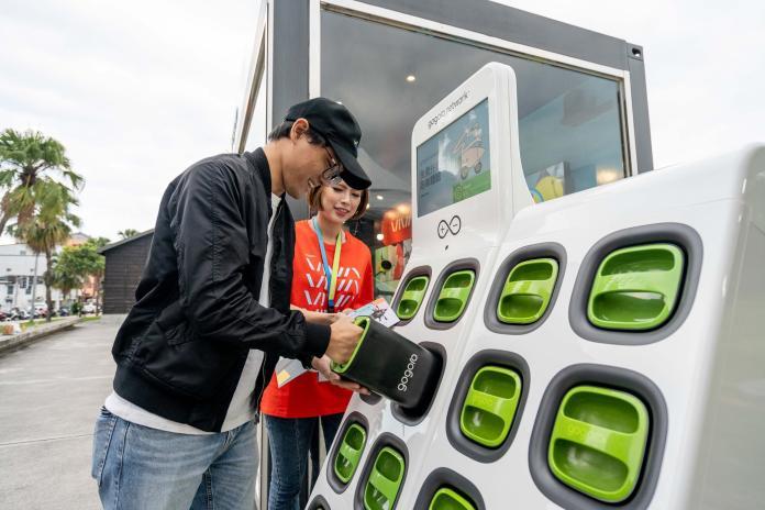 <br> ▲電動機車的電池回收與再利用,不少外界質疑若處置不當,恐會對環保造成更大的威脅。(圖/取自 Gogoro 臉書)