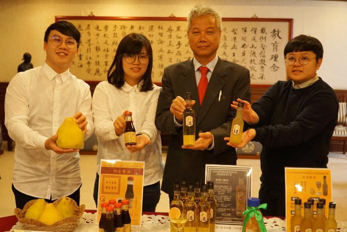 影/柚子醬油、柚香白蘭地 果皮再利用果農減廢增收益