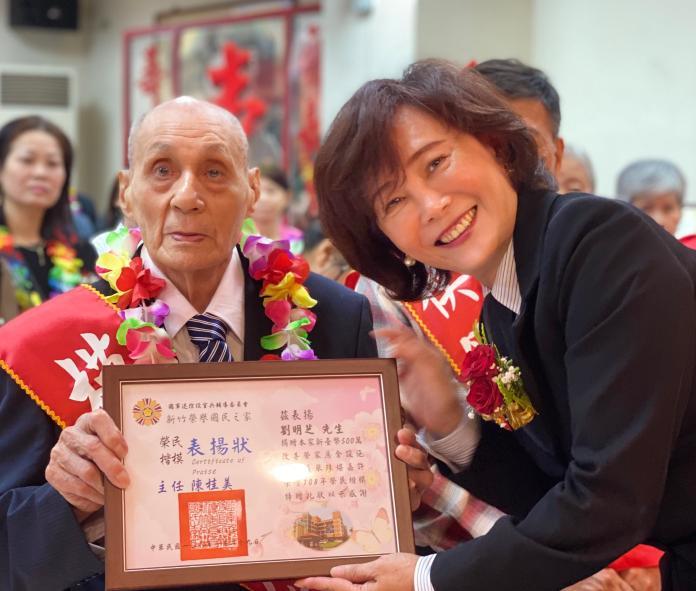 89歲榮民<b>劉明芝</b>捐畢生積蓄 獲選全國好人好事代表