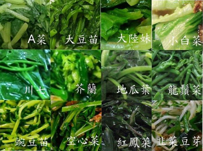 哪種<b>燙青菜</b>最好吃?老饕一面倒狂推「爽脆霸主」:第一名