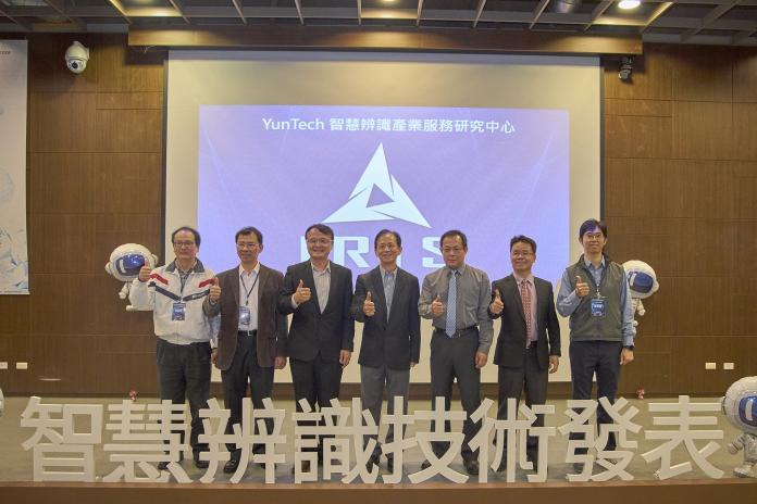 雲科大高端技術 ADAS產品發表會
