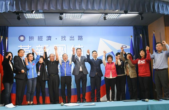 ▲國民黨立委不分區提名前16名候選人出來信心喊話象徵團