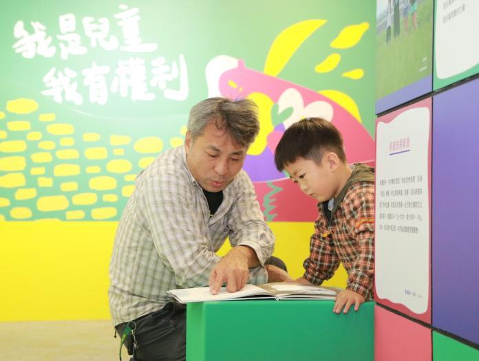 兒童有權利 兒童權利公約30周年展人權館開幕