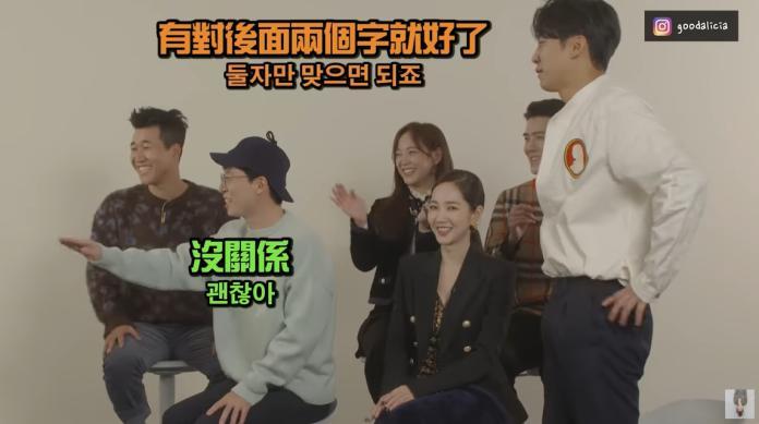 <br> ▲韓星們都笑笑表示「沒關係」。(圖/取自愛莉莎莎 Youtube )