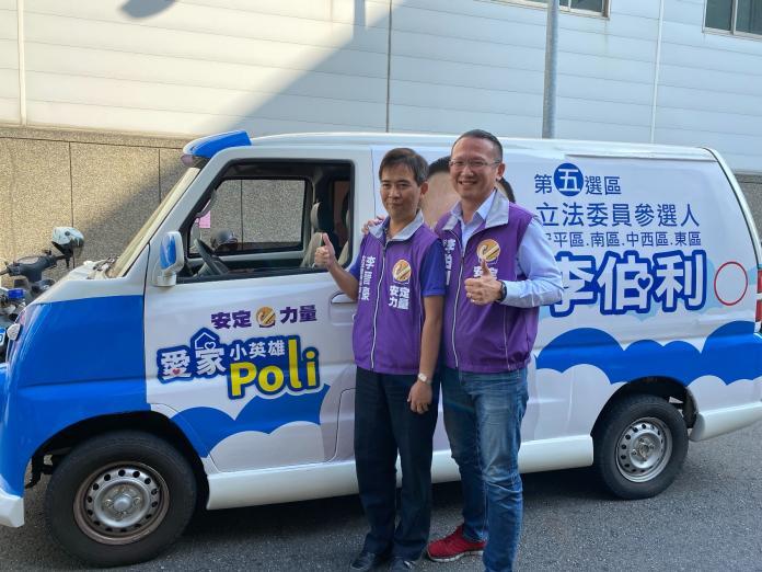 安定力量提名的2位台南立委候選人李伯利(右)、李晉豪