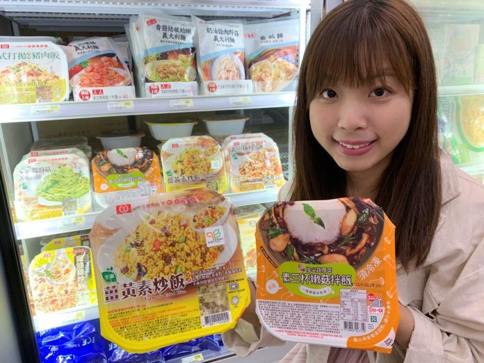 蔬食無肉成全球飲食風潮 超商搶設專櫃搶商機