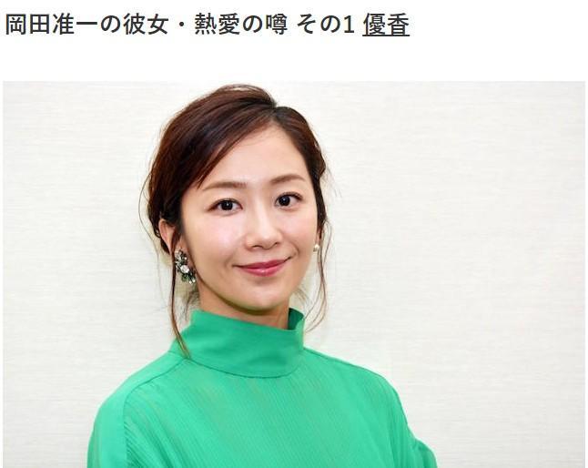 <br> ▲39歲日本女星優香曾在1998年推出性感寫真集一炮而紅。(圖/翻攝日網)