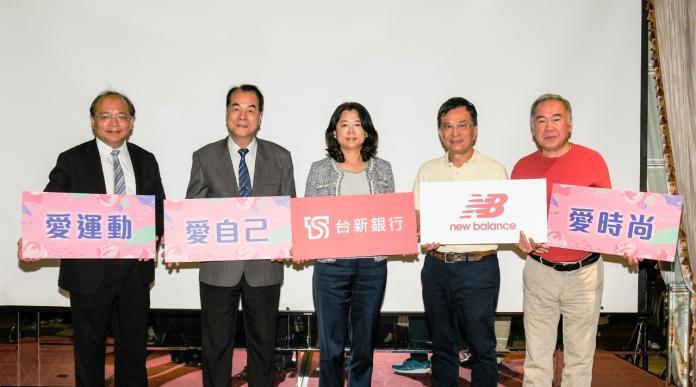 thumbnail_20191121_2020年「Taishin Women Run Taipei」開放報名 台新銀邀女性朋友「作夥」揮汗愛自己_新聞圖片