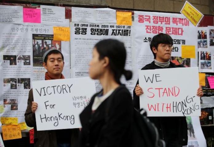 韓國高麗大學支持香港示威的學生