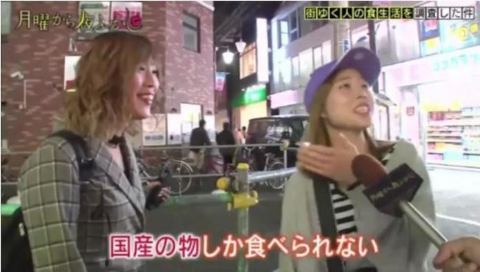 日本正妹霸氣喊「不買中國製」 下秒舉動笑爆:我看了啥