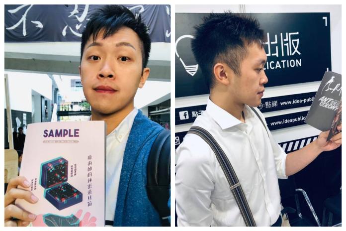 <br> ▲筆名「恐懼鳥」的香港知名作家李頌仁在 21 日傳出失蹤消息,他的親友立刻透過臉書粉絲團發動協尋。香港警方在 21 日晚間 9 時許證實,李頌仁疑因襲擊公務人員遭到員警逮捕,目前被拘留在灣仔警署。(圖/翻攝自臉書粉專「恐懼鳥 Scary Bird」)