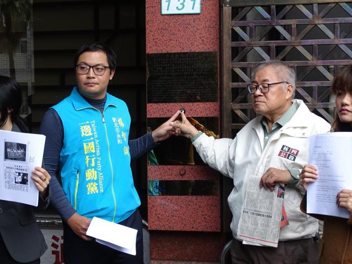狂言「代表中共監督台灣選舉」!綠黨告發郭冠英涉共諜案