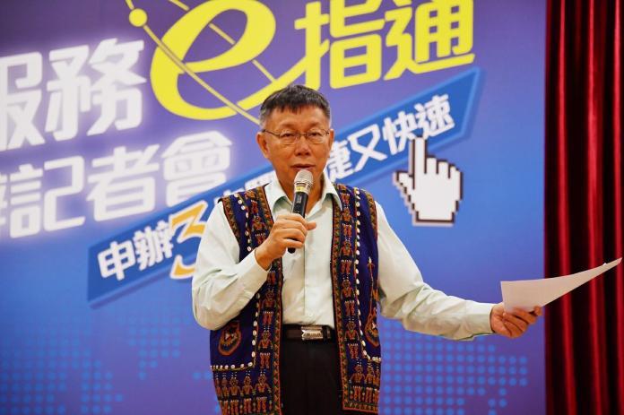 台北市長柯文哲。(台北市政府提供)