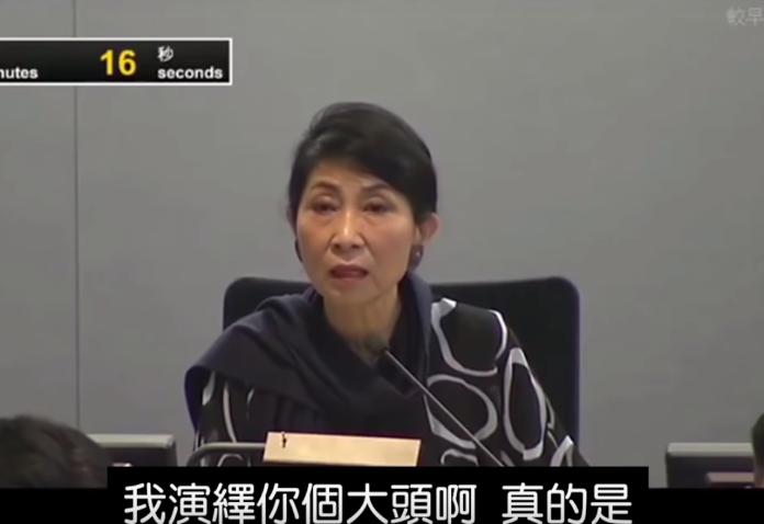 「害死香港的就是你這種官!」 議員毛孟靜痛批警方濫權