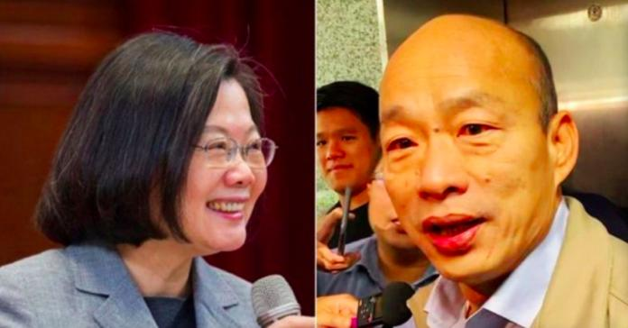 韓國瑜籲全民找卡神、要總統摸<b>良心</b> 蔡英文霸氣回嗆