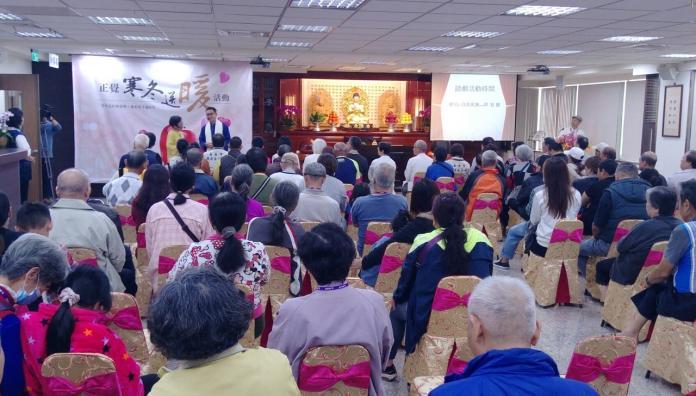 佛教正覺基金會舉行寒各送暖,惠施雲嘉地區弱勢民眾。