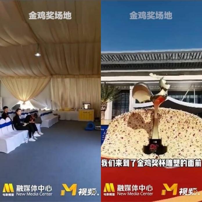 <br> ▲金雞獎的場地布置引發網友議論。(圖/微博)