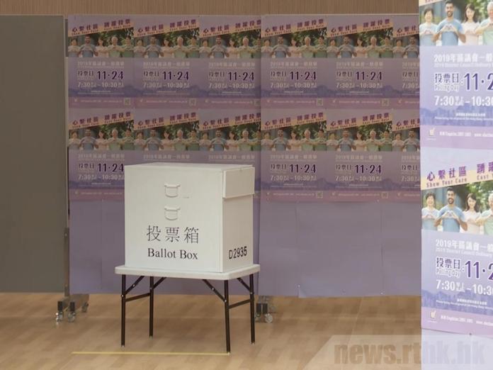 選舉為何不用網路投票?答案驚人更曝關鍵:真實性是其次
