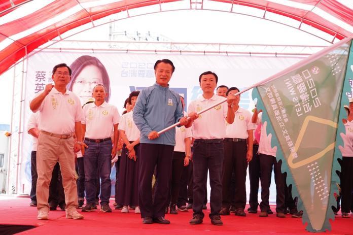 民進黨嘉義縣第二選區立委陳明文競選連任,在溪口鄉成立後援會。