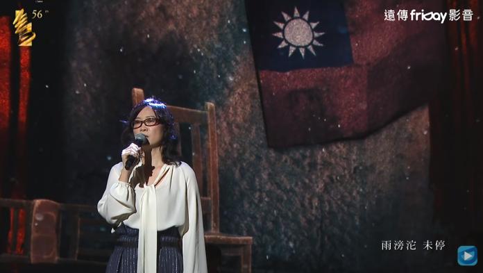 雷光夏表演見國旗、國父遺像 PTT掀淚海:狂起雞皮疙瘩