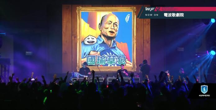 韓國瑜不得年輕人支持? LanParty千人合唱「國瑜草包」