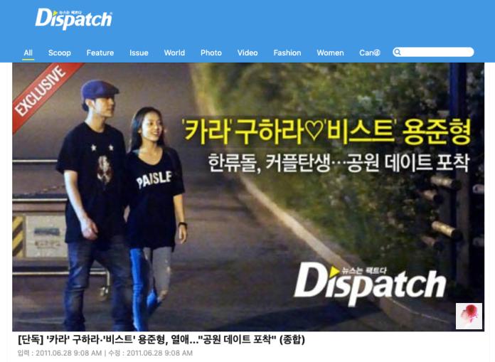 <br> ▲具荷拉與龍俊亨是首組韓國認愛的偶像。(圖/翻攝Dispatch)