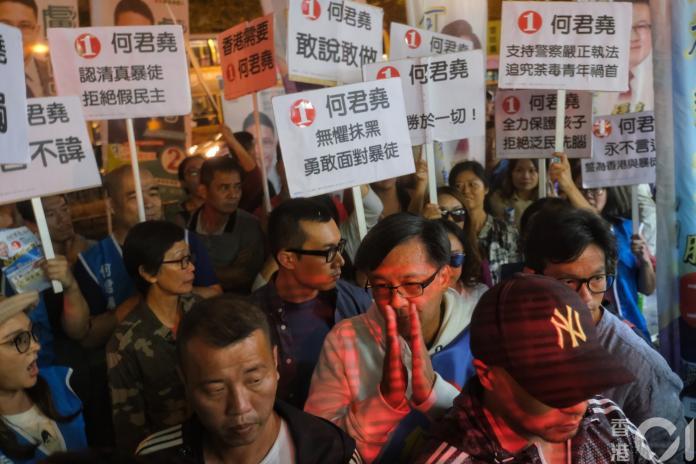 <br> ▲香港激進建制派政治人物何君堯以逾千票之差落敗。(圖/翻攝《香港 01 》)