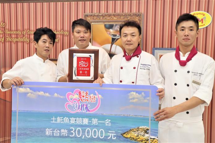 澎湖土魠魚宴料理<b>食神</b>出爐 澎湖唯一五星飯店奪冠