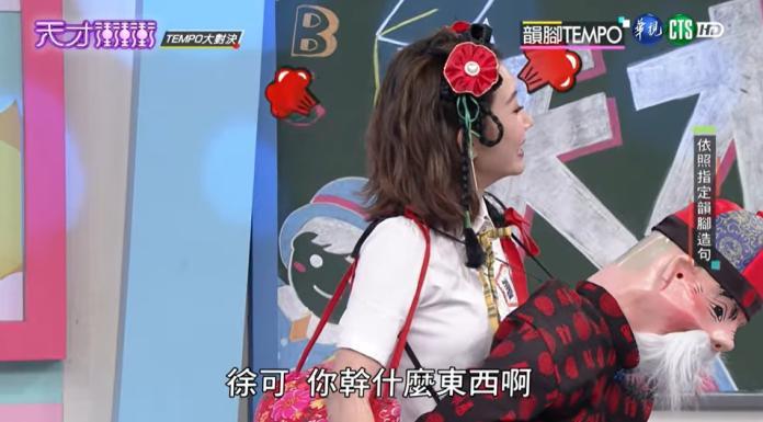 <br> ▲謝忻爆氣質問徐小可。(圖/翻攝YouTube)