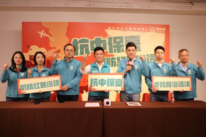 防範境外勢力干預台灣民主 鄭宏輝力挺反滲透法保護台灣