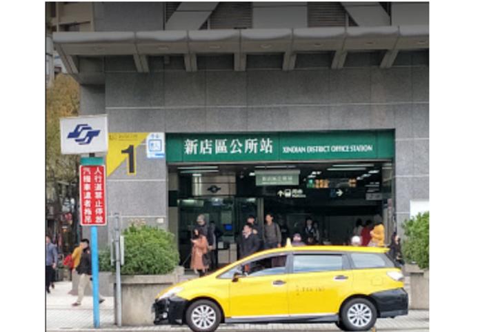 為何新店區公所不在新店區公所站?在地人揭「背後真相」