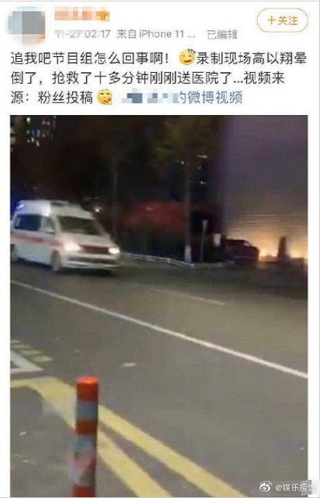 <br> ▲網友PO出救護車抵達現場的畫面。(圖/微博)