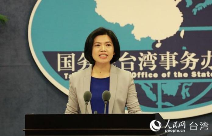 國台辦:願助戰勝疫情 讓台灣民眾有疫苗用