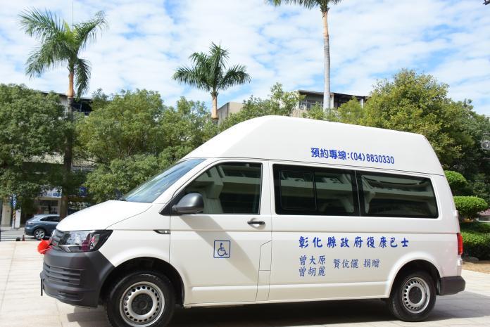 <br> ▲曾大原返回故鄉捐贈一部頂級的復康巴士給彰化縣政府。(圖/記者陳雅芳攝,2019.11.27)