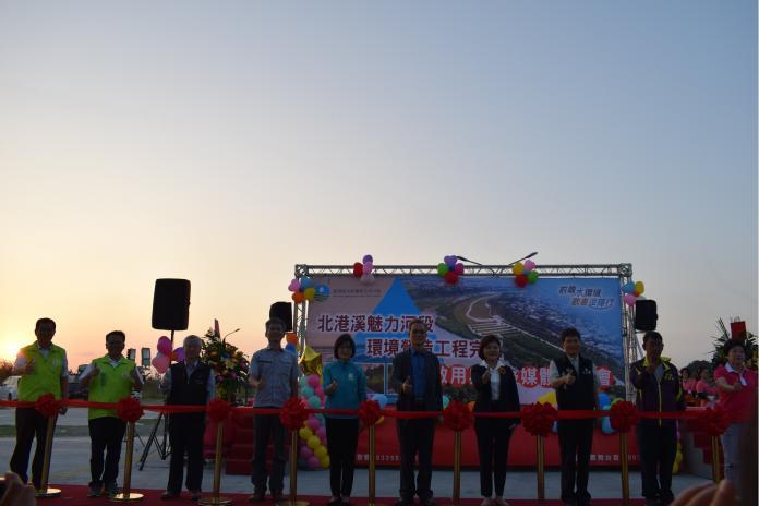 北港溪魅力河段環境營造工程啟用 帶動地方發展