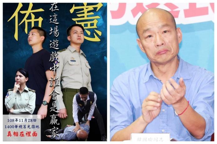 保防劇「禿諜」影射韓國瑜?綠委神回:光頭不是個人專利