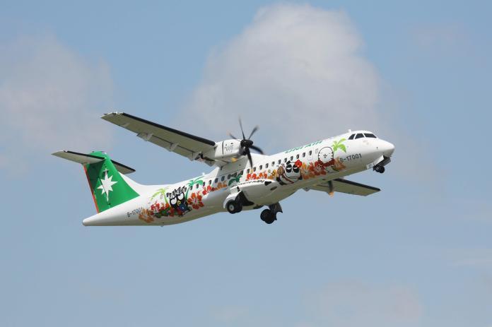 遠東航空停飛影響 民航局公布春節第二波加班機