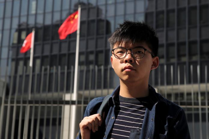 ▲香港眾志秘書長黃之鋒(圖/美聯社/達志影像)