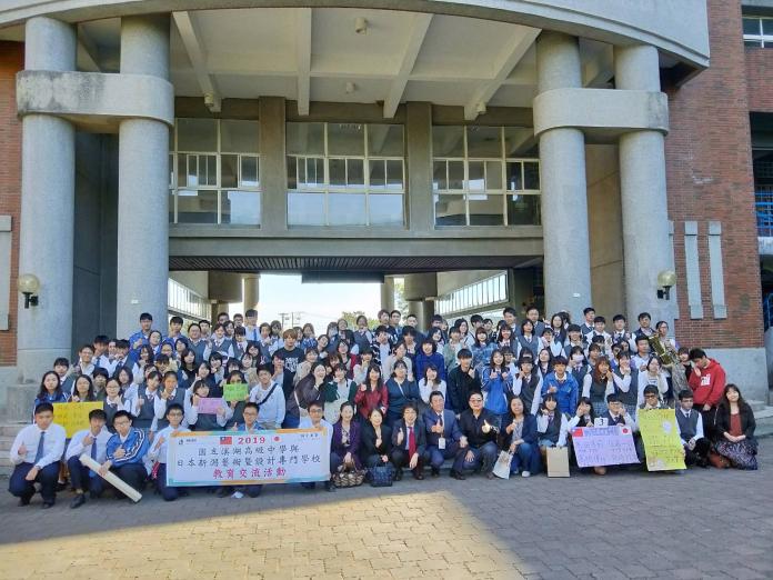 影/日本新潟學生來訪 <b>溪湖高中</b>銅管五重奏迎接