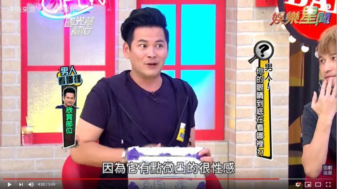 <br> ▲馬國賢承認看完整段表演讓他慾火高漲。(圖/翻攝Youtube)