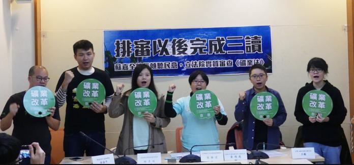 ▲民間團體今(28)日聯合召開記者會,要求「礦業改革 立刻修法」。(圖/地球公民基金會提供)