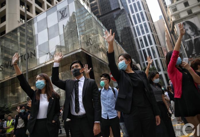 香港中環示威