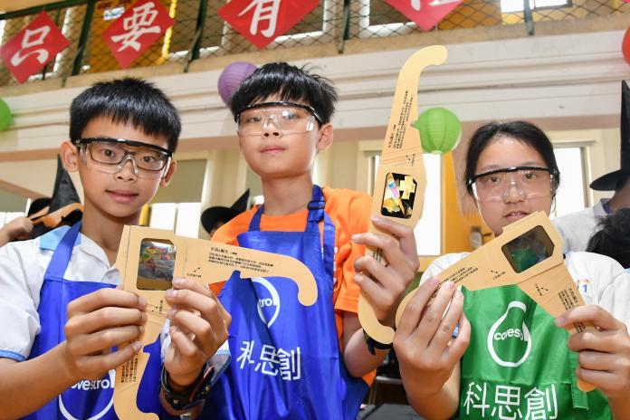 科學與戲劇的<b>結合</b> 台灣科思創把科學變好玩了