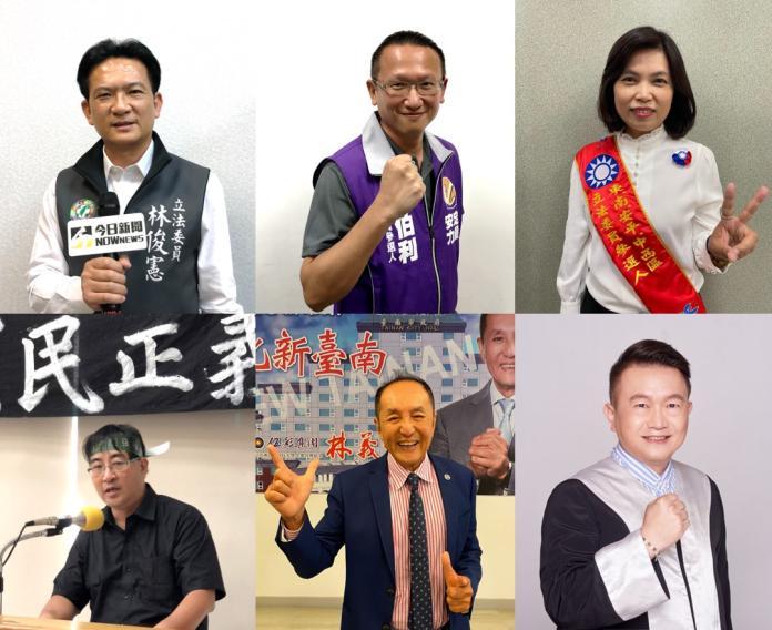 台南立委第五選區候選人,上排左起林俊憲、李伯利、蔡淑惠,下排左起陳致曉、林義豐、吳炳輝